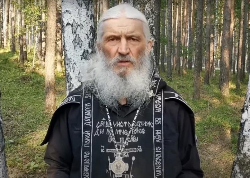 Опальный схиигумен Сергий предложил Путину передать ему власть