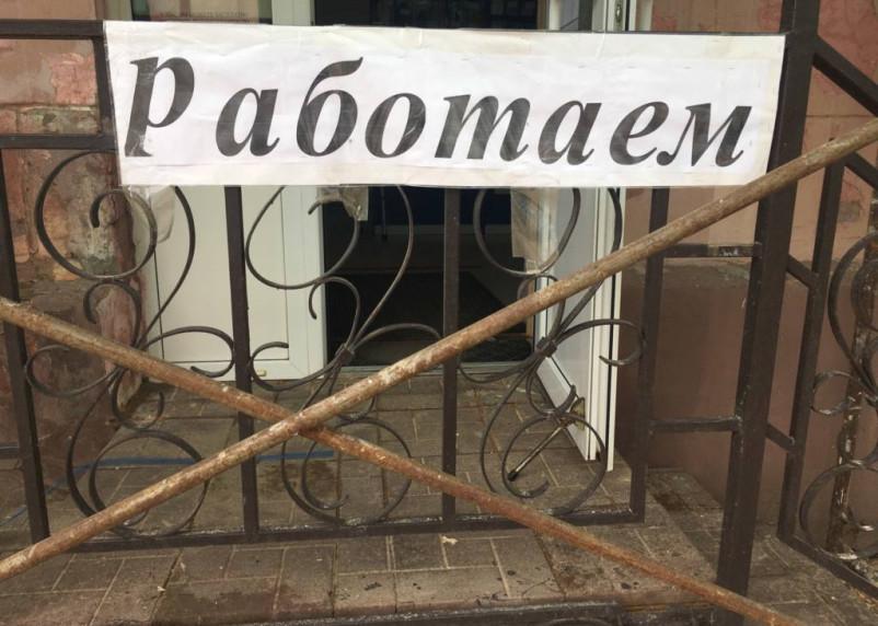 Уровень безработицы в Смоленске вырос в пять раз