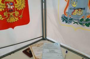 В России сделают голосование многодневным