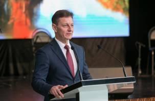 Губернатор от ЛДПР написал заявление об отставке