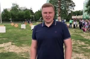 В Смоленске уволили с должности депутата городского Совета