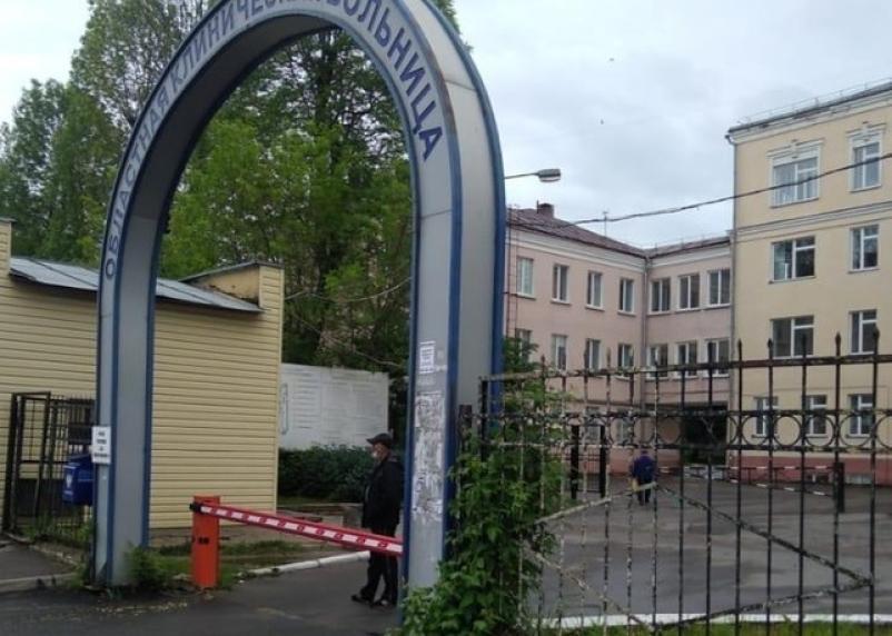 Отделение Смоленской областной больницы закрыли из-за пациента с коронавирусом