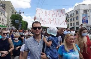 Жители Хабаровска и Владивостока вышли на акции в поддержку Фургала