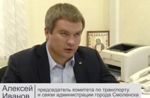 Экс-замглавы Смоленска не признает вину в получении взятки