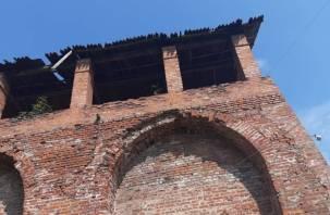 В Смоленске обрушается кровля крепостной стены