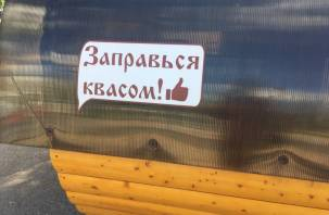 Двух рославльчан поймали на продаже украденного топлива
