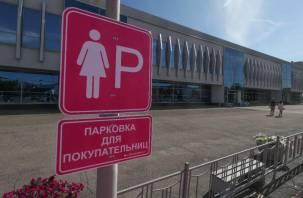 Прокуратура увидела дискриминацию в первой в России «женской парковке»