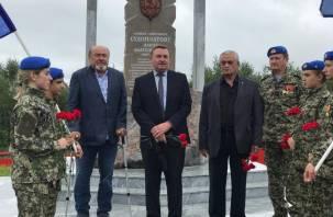 Элита российского спецназа ФСБ отмечает профессиональный праздник