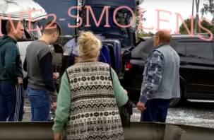 «Движение в сторону Смоленска перекрыто». Фура устроила массовое ДТП в Вяземском районе