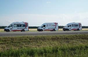 В Смоленскую область нагрянет ВИЧ-экспедиция
