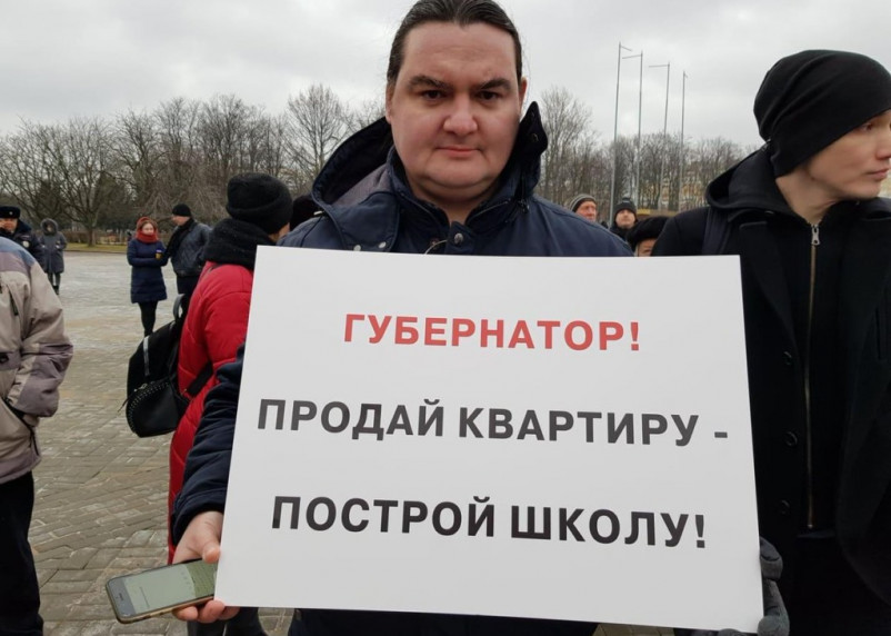 Российских губернаторов вывели из-под защиты закона об оскорблении власти