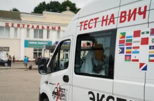 В России создали прототипы вакцины от ВИЧ