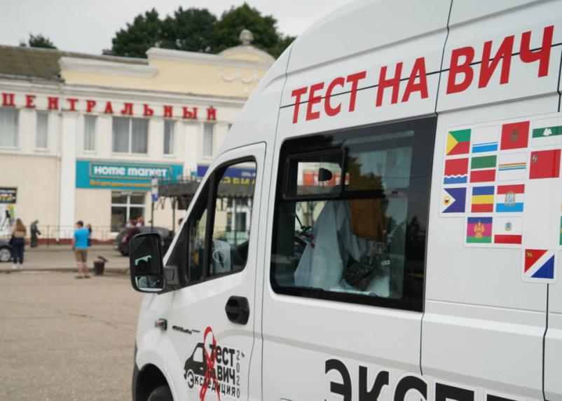 «Тест на ВИЧ: Экспедиция 2020». Свой ВИЧ-статус узнали более 600 смолян