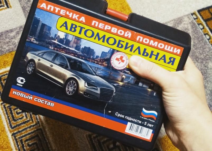 В России хотят изменить комплектацию автомобильной аптечки