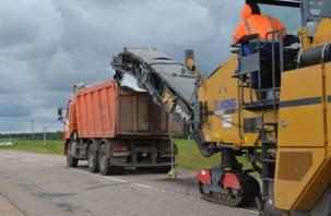 В Хиславичском районе стартовал ремонт дороги