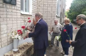 В Вязьме увековечили память Валерия Атрощенкова