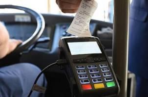 Безналичная оплата проезда появилась на трех маршрутах в Смоленске