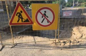 В центре Смоленска закроют движение на 5 дней