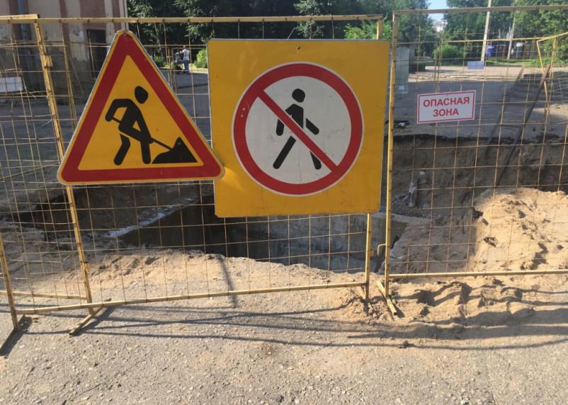 В Смоленске для автомобилистов закроют движение по одной из улиц