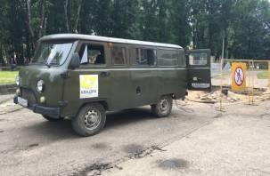 «Квадра» устроит новые раскопы на улице 25 Сентября в Смоленске