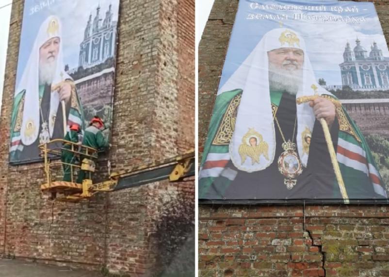 В Смоленске обновили баннер с патриархом Кириллом, несмотря на отмененный визит