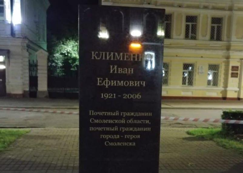 Топонимическая комиссия Смоленска постеснялась напоминать о заслугах коммунистов