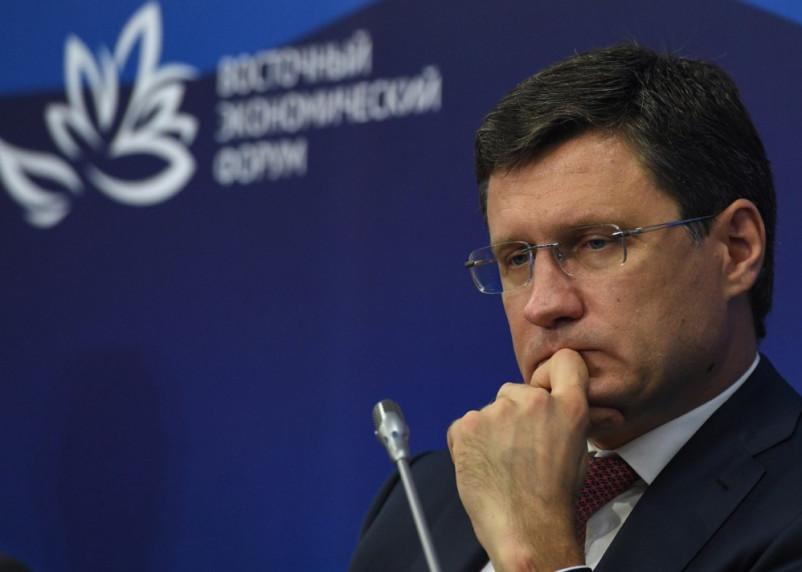 Глава Минэнерго России заразился коронавирусом