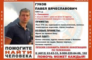 В Смоленске объявили поиски мужчины со шрамом