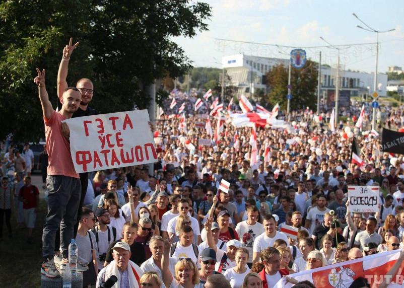 В Белоруссии возбудили дело о захвате власти советом оппозиции