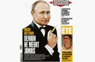 «Завтра не умрет никогда». Путин «стал» суперагентом с вакциной от коронавируса
