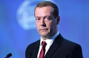 Медведев предложил дать регионам новые полномочия