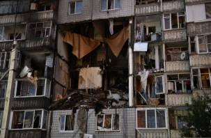 Взрыв в Ярославле. Под завалами дома нашли погибшего ребенка