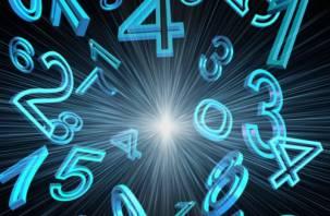 Денежный код: путь к богатству заложен в последней цифре банковской карты