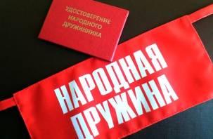 В Смоленской области определят лучших народных дружинников