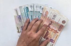 Сколько составляет средний размер взятки в Смоленской области