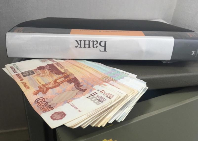 Центробанк ожидает падения ВВП России до 5,5%