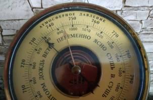 В Москве атмосферное давление устремилось резко вниз
