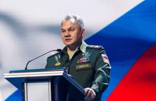 Шойгу объявил 30 и 31 декабря выходными для военнослужащих