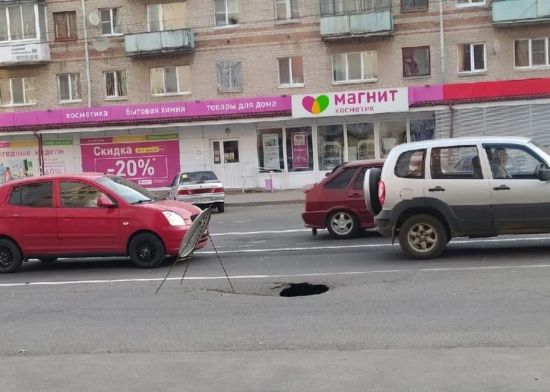 В Смоленске вновь провалился асфальт на Н-Неман