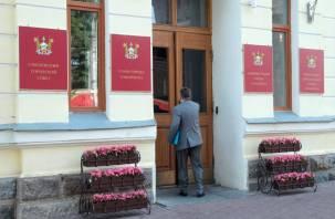 Смоленские единороссы закончили формирование фракции в Городском совете