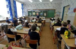 Смоленские школы вошли в состав 500 лучших образовательных организаций РФ