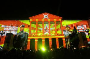 Историческое световое шоу запечатлели на фото и видео