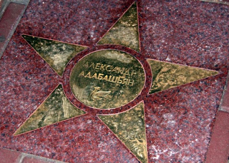 В Смоленске зажглась «звезда» Александра Адабашьяна