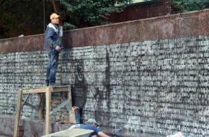 Благоустройство сквера в центре Смоленска выходит на финишную прямую