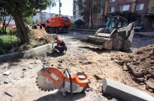 Ремонт улицы Попова в Смоленске завершат только к октябрю