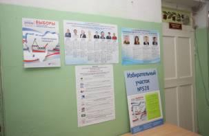 Смоленский облизбирком обнародовал явку на досрочных выборах губернатора