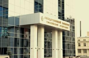 Замминистра энергетики обвинили в хищении более 600 млн рублей