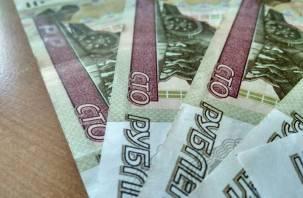 В России предложили раздать по 10 тысяч к Новому году