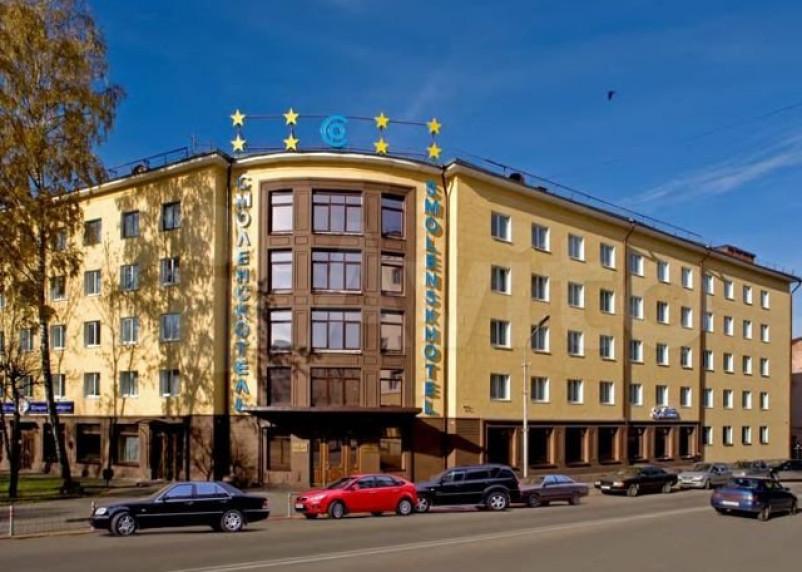 В Смоленске продают гостиницу за 320 млн рублей