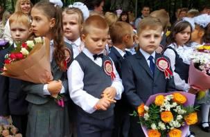Путин предложил 2023-й объявить годом педагога в России